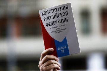 Жители Нязепетровского района могут проголосовать до дня голосования