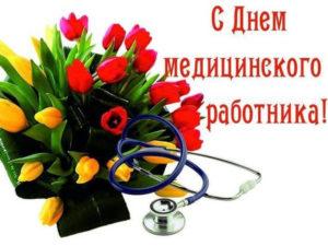 Жители Ункурды поздравили медиков с праздником