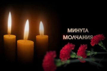 Нязепетровский район присоединяется к акции, посвящённой Дню памяти и скорби