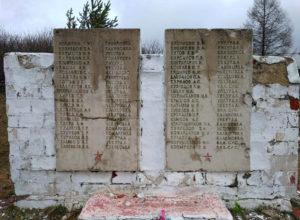 новый мемориал в с. Ункурда Нязепетровского района