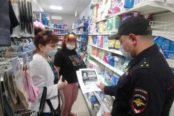 Акция «Останови мошенника» в Нязепетровске