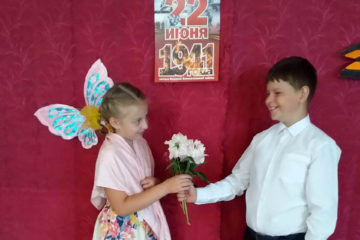 Участники школьной самодеятельности из Нязепетровска