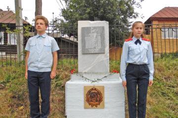 Мемориал педагогам – участникам войны в Нязепетровске