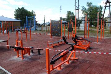 В Нязепетровске установили новую площадку для сдачи норм ГТО
