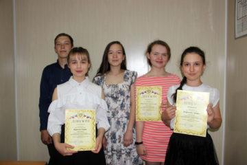 В Нязепетровском районе наградили одаренных детей