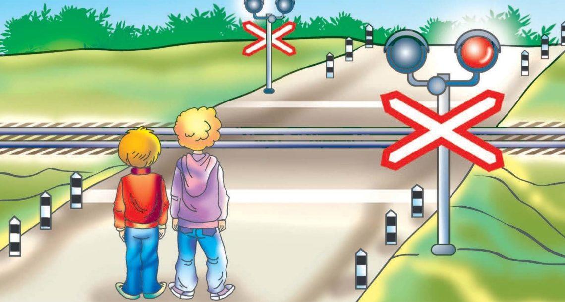 Жителям Нязепетровского района напоминают о правилах безопасного поведения на ж/д путях