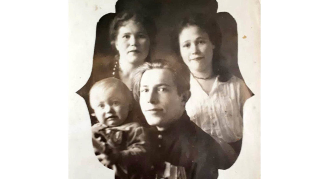 Л. П. Коляскин ищет в Нязепетровске своих родственников