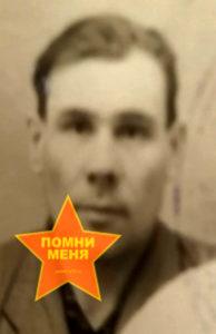 Щербаков Василий Федорович