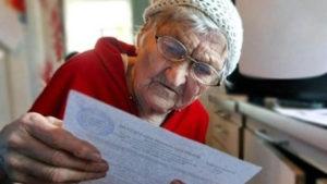 Жительнице Нязепетровского района телефон продали втридорога