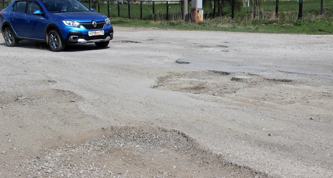 Дороги в Нязепетровске ждут ремонта