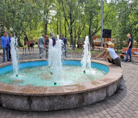 Открытие фонтана в Нязепетровске