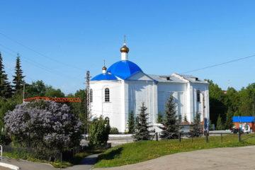 Петропавловский храм в Нязепетровске