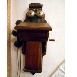 Один из первых телефонов в Нязепетровском районе