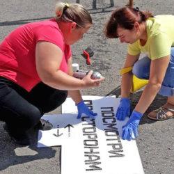 Надписи у переходов в Нязепетровске