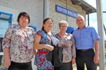 Сотрудники отделения Почты России в Нязепетровском районе