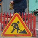 Аварийные раскопки в Нязепетровске