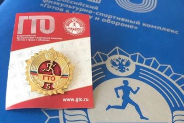 Школьники сдают ГТО в Нязепетровске