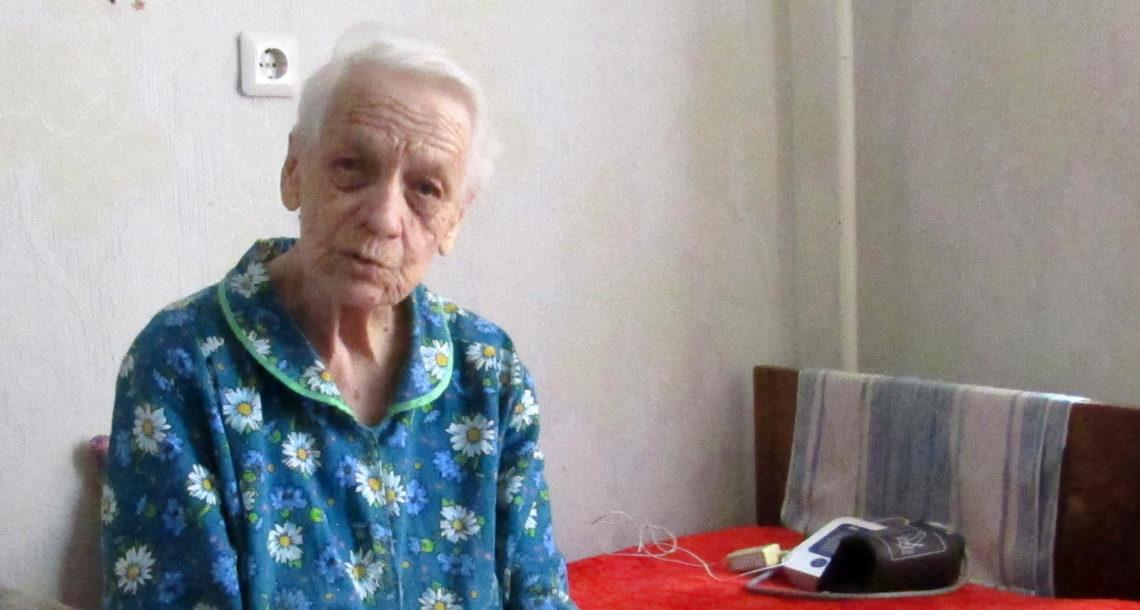А.Я. Журавлева из Нязепетровска