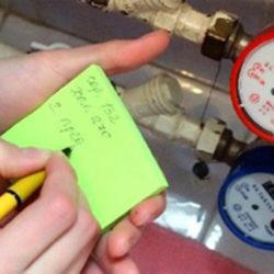 Жителям Нязепетровского района напоминают о приостановке поверки счетчиков