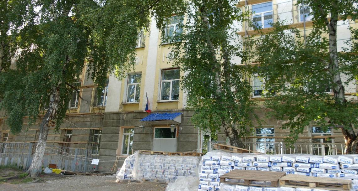 Ремонт СОШ№2 в Нязепетровске