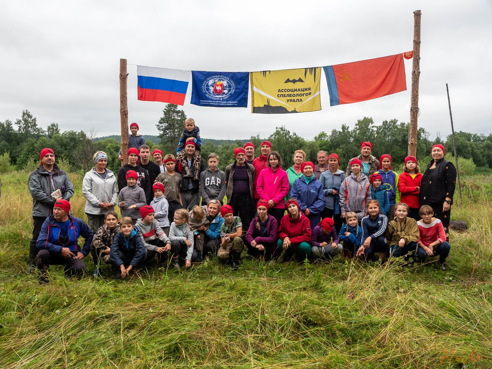 Участники спелеолагеря «Сказ-2020»