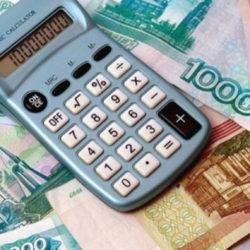 УСЗН начало прием документов по выплате пособия