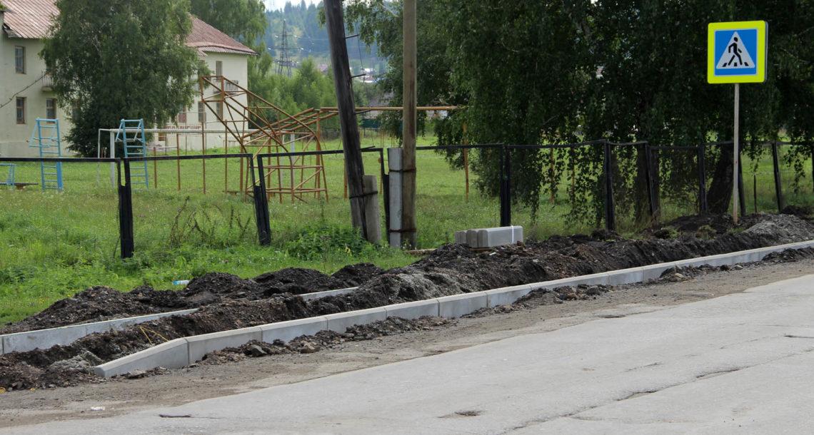 Новый тротуар строят в Нязепетровске
