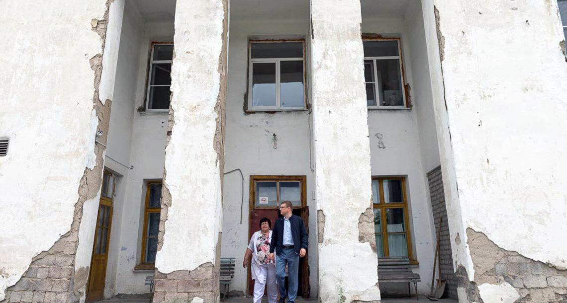 Старая больница в Нязепетровске