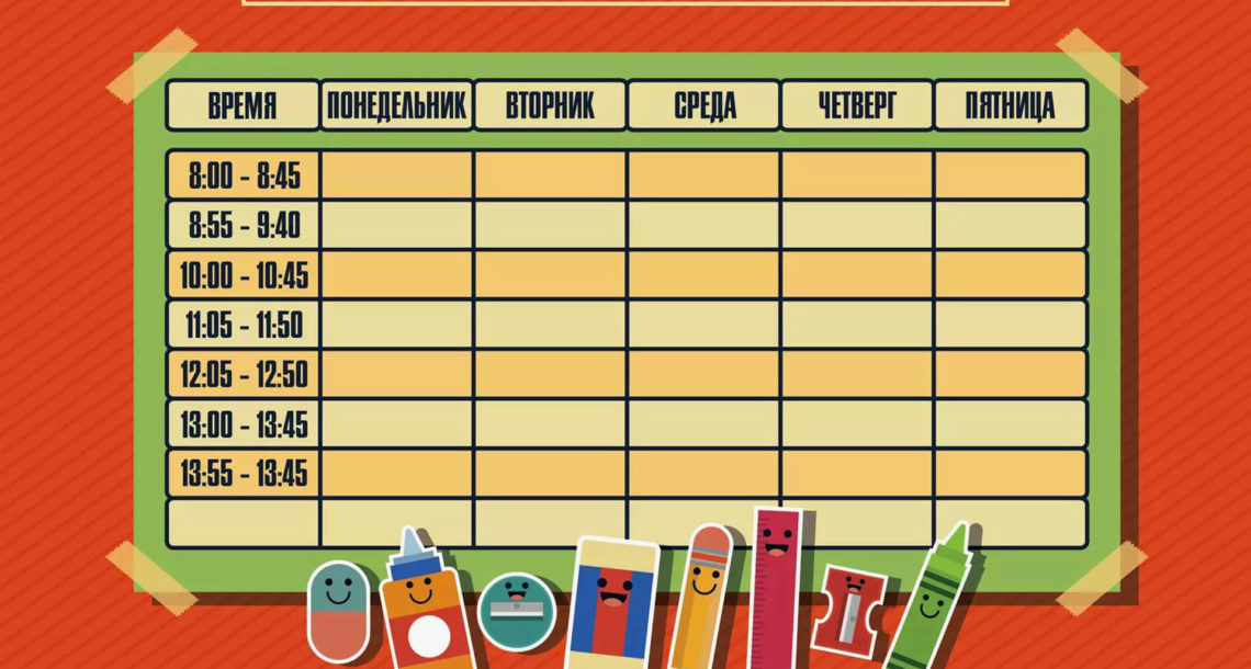 Школьники Нязепетровского района
