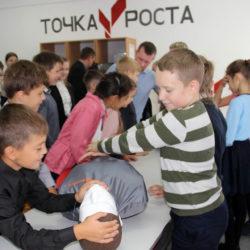 Кабинет «Точка роста» в Нязепетровске
