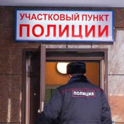 В Нязепетровском районе проходит акция «Ваш участковый»