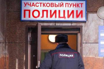Акция «Ваш участковый» в Нязепетровске