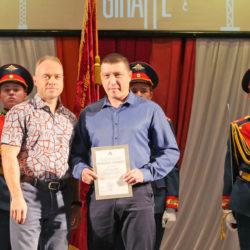 Р.Н. Гибадуллин получает высокую награду