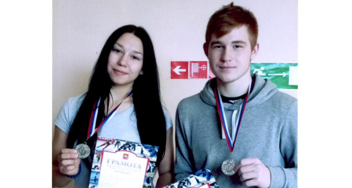 Спортсмены из Нязепетровска в Челябинске