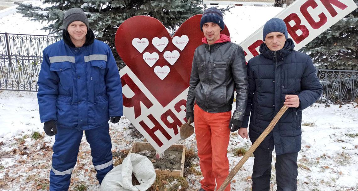 Новый арт-объект в Нязепетровске