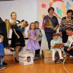Семейный конкурс в Нязепетровском районе