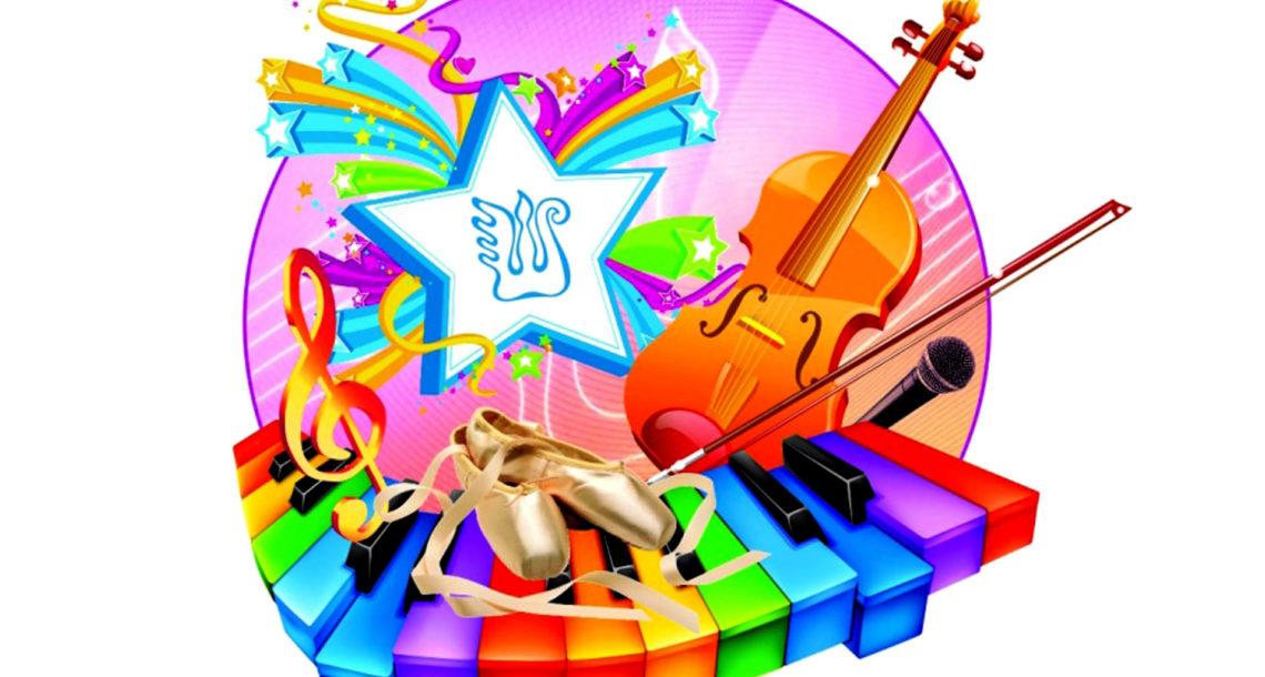 Фестиваль «Богат талантами район» в Нязепетровске