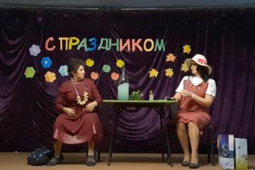 Концерт ко дню пожилого человека в Ташкинова