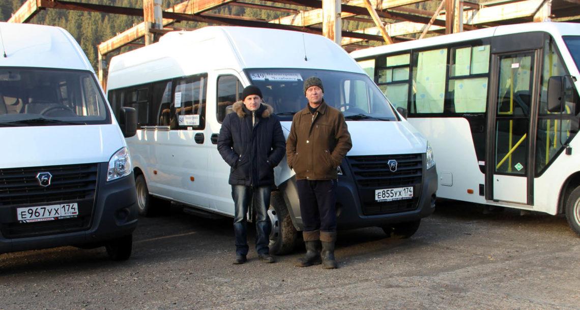 Новые автобусы для Нязепетровска
