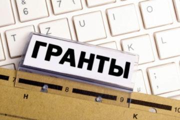 Жители Нязепетровска могут выиграть миллион