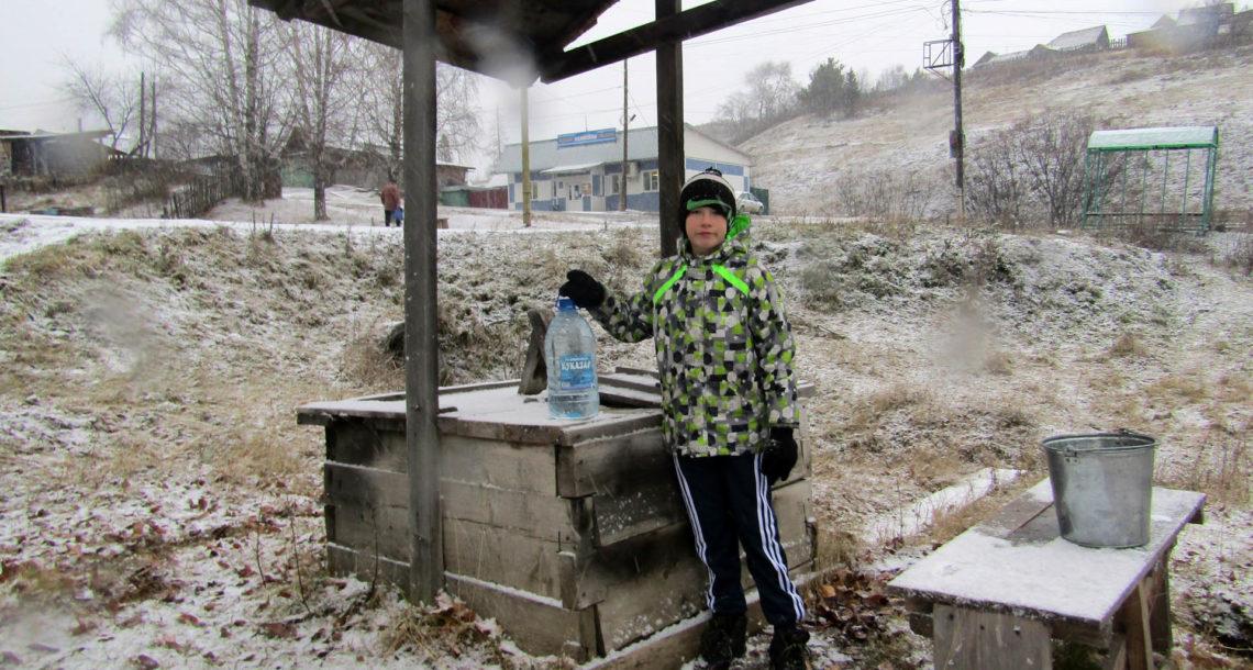 Колодец в Нязепетровске