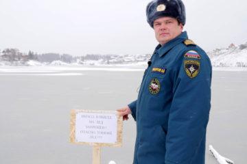Предупреждающий аншлаг на водоеме в Нязепетровске