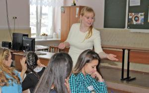 Конкурс педагогического мастерства в Нязепетровске