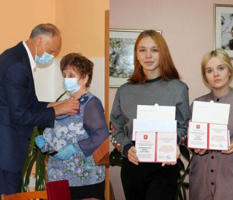 Вручение наград в Нязепетровске
