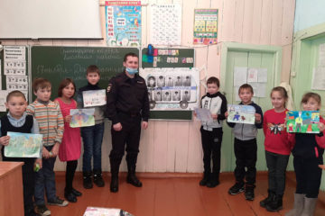 Встреча школьников с участковым в Нязепетровском районе