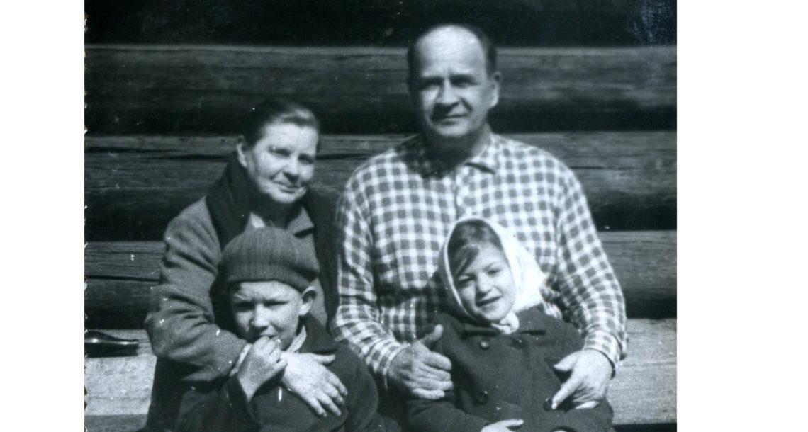 Семья Ерофеевых из Нязепетровска