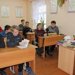 Филиал КПГТ в Нязепетровске