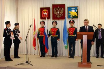 С.А. Кравцов – новый глава Нязепетровского района