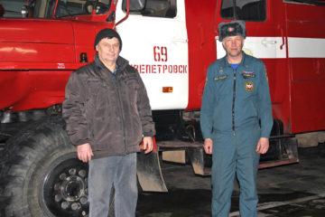 Сотрудники ПСЧ 69 г. Нязепетровска