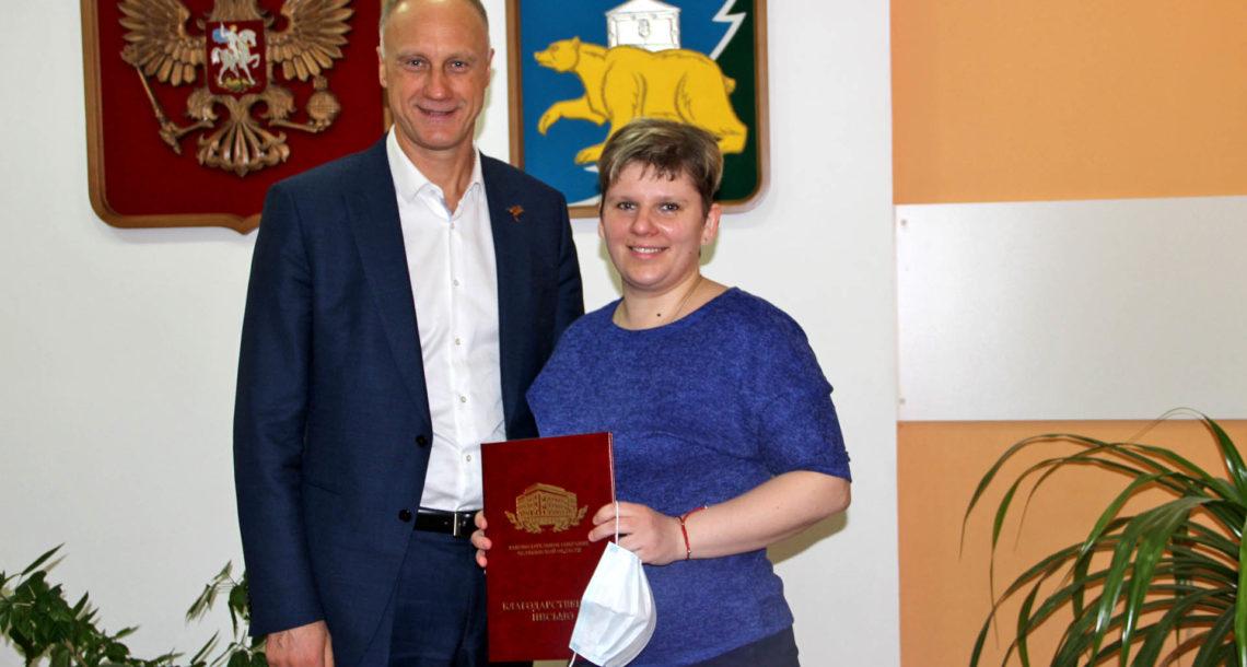 О.А. Голиков в Нязепетровске